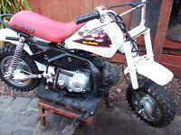 honda copy monkey bike not kx rm ktm