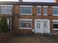 2 bedroom house in Jubilee Avenue, County Durham, SR7 (2 bed)
