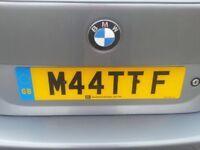 Private plate - M44TTF