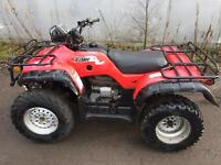 Wanted quad bike any age any condition
