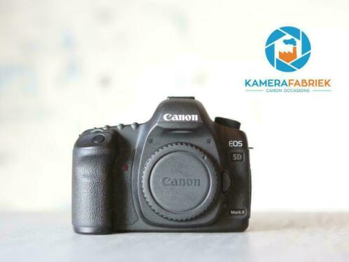Canon EOS 5D Mark II - 58.090 clicks