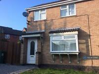 3 bedroom house in Primrose Way, Leicester, LE9 (3 bed)