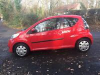 2009 Citroen C1 VTR 1.0 Hatchback, £20 PER YEAR ROAD TAX, excellent condition!