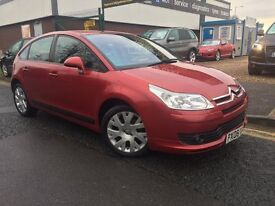 """C4 VTR+ HDI 1.6 AUTO""""""""08 PLATE""""""""52k""""""""NEW CLUTCH""""""""NEW DUAL MASS FLY WHEEL!!!!"""