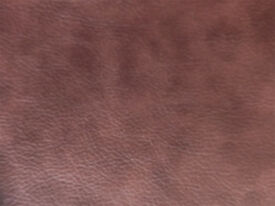Faux leather upholstery material
