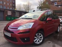 57 plate - Ctireon C4 VTR+ HDI Picasso - 11 months mot - 1 keeper from new - Full service history