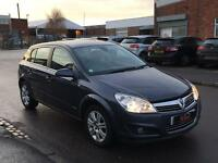 Vauxhall Astra 1.7 CDTi 16v Elite 5dr CRUISE,HEATED LEATHER,6 CD, 2008 57