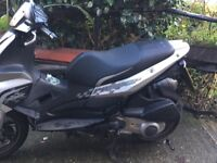 Gilera Runner 125 limited edition