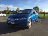 HONDA CIVIC 1.4i DSI SE LOW MILEAGE