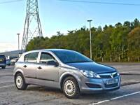Vauxhall ASTRA For Sale - 2007 - AUTOMATIC - Great Condition - Well Maintained