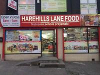 "Business for sale ""off licence & grocery shop"""