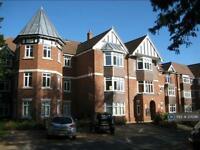 2 bedroom flat in Kings Hall, Birmingham, B13 (2 bed)