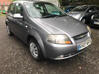 Chevrolet 2007- 1.1 litre petrol - 2 owner - 10 month mot- 2 keys - full service history