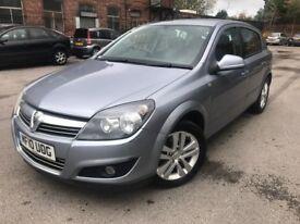10 plate - Vauxhall Astra 1.6 petrol SXI - 6 months mot - low mileage car