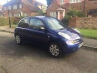 NISSAN MICRA 2005 S DCi 1.5 DIESEL / SERVICE HISTORY / GREAT DRIVE £895
