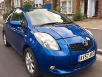 Toyota Yaris SR 2007 petrol 1.2/ service history/3 owners/ 2 keys/please call ‭07384 408438‬