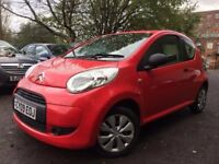 09 plate - citron c1 - one year mot -£20/year road tax