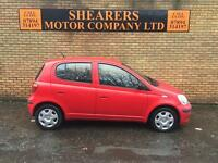 + LOVELY YARIS ONLY 50 K FSH £1290+