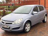 2007 Vauxhall Astra Energy 115bhp 1.6 petrol 5 doors