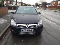 VAUXHALL ASTRA 1.8 VVT SRI 10 MONTHS MOT WITH FULL SERVICE HISTORY