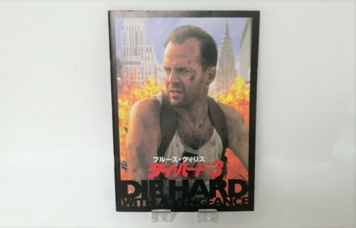 Movie Pamphlet  DIE HARD 3 With A Vengeance, Bruce Willis Japan