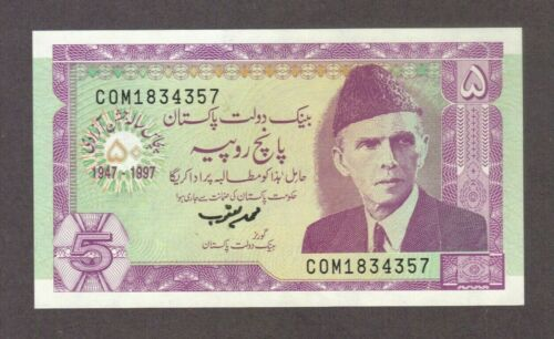 1997 5 RUPEES PAKISTAN CURRENCY UNC COMMEMORATIVE BANKNOTE NOTE MONEY BANK BILL