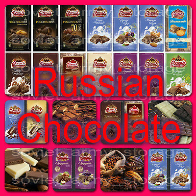 Russian Chocolate Original! Set of 3bars! Many types! Quality! Free Gifts!