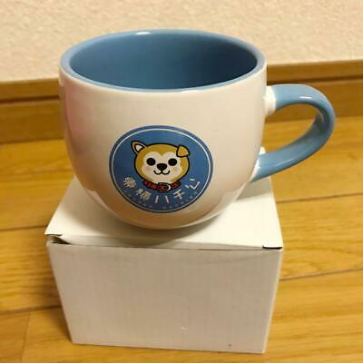 Toyoko Hachiko Mug White/Blue In Box New for sale  Shipping to Canada