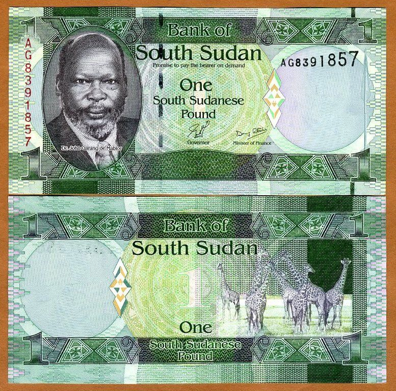 South Sudan, 1 Pound, 2011, Pick 5, UNC