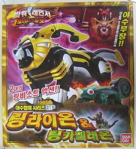 Bandai Power Rangers Jungle Fury RIN LION & CHAMELEON ZORD NEW