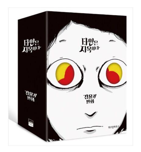 Strangers From Hell Vol. 1 2 3 Whole Set Korean Webtoon Book Manhwa Comics