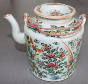 Rose Medallion Tea Pot - Chinese Famille Hand Painted Antique