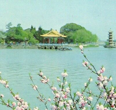 Li Yuan Li Garden Lake Qingqi Village Wuxi City Jiangsu Province China Postcard