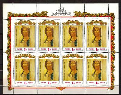 RUSSIA 1992 SC# 6093(a) OLD RUSSIAN ICON FULL MINISHEET  MNH