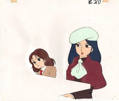 Anime Cel Urusei Yatsura #133
