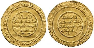 EGYPT , ISLAMIC GOLD FATIMID AV DINAR AL MUSTANSIR  429 AH ( 2ST ) MISR , RARE segunda mano  Embacar hacia Argentina