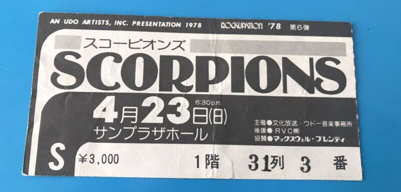 SCORPIONS 1978 Japan Tour Concert Ticket Stub Tokyo Sunplaza Hall