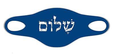 Hebräischer Shalom Lustiger jüdischer Israel-Frieden Sanft atemSchutzmaske