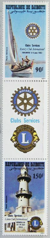 DJIBOUTI DSCHIBUTI 1983 372-73 C183a Service Clubs Lion Rotary Lighthouse MNH