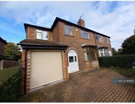4 bedroom house in Dial Road, Hale Barns, Altrincham, WA15 (4 bed) (#961865)