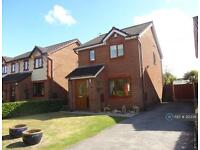 3 bedroom house in Holsands Close, Fulwood, PR2 (3 bed)