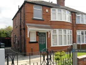 4 bedroom house in Leighbrook Road, Manchester, M14 (4 bed) (#1239427)
