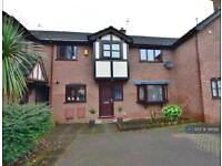 3 bedroom house in Blackburn Gardens, Manchester, M20 (3 bed)