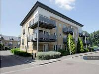 2 bedroom flat in Cassio Place, Watford, WD18 (2 bed)