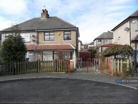 3 bedroom house in Como Avenue, Bradford , BD8 (3 bed)