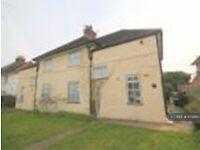1 bedroom flat in Hunters Grove, Hayes, UB3 (1 bed) (#1175880)