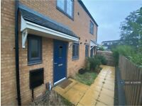 2 bedroom house in Orchid Close, Birmingham, B37 (2 bed) (#1240911)