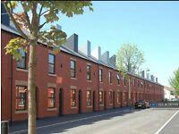 2 bedroom house in Fir Street, Salford, M6 (2 bed) (#745699)