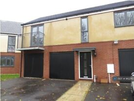 2 bedroom flat in Cotterell Mews, West Bromwich, B70 (2 bed) (#962240)