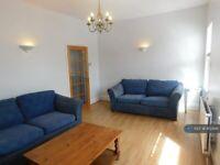 1 bedroom flat in Hornsey, London, N8 (1 bed) (#1103941)